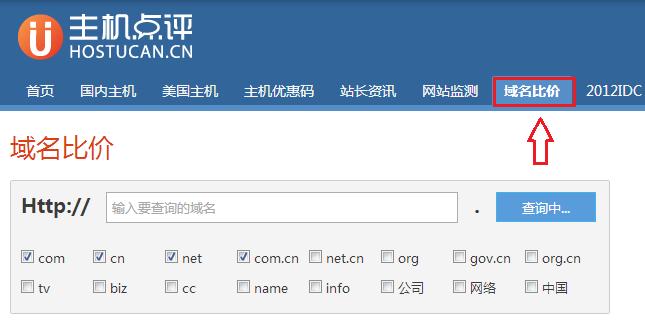 domain-check-1.1