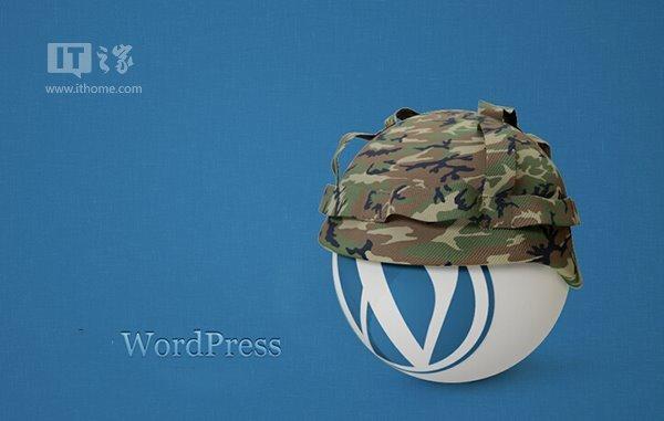 WordPress 4.4重大更新发布:拥抱响应式图片设计