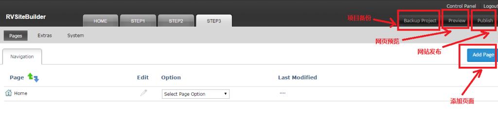 购买WebHostingPad SSD美国主机 小白也能快速建站